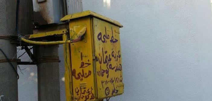أهالي «عزبة عتمان» يطالبون بنقل محول كهرباء للغرفة المخصصة له ..(صور)