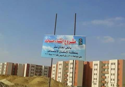 ملاك الوحدات السكنية بـ«الحي الحادي عشر» العاشر من رمضان يشكون نقص الخدمات (صور)