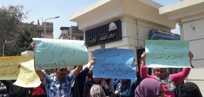 مظاهرة لأولياء أمور تلاميذ «كي جي 2» بسبب وقف التحويلات بالجيزة