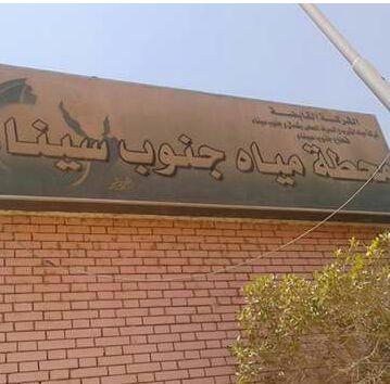 عمال «مياه جنوب سيناء» يواصلون احتجاجتهم للمطالبة بالبدلات وزيادة الرواتب