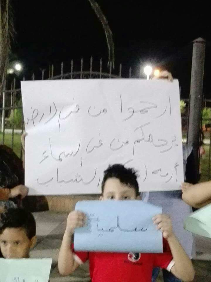وقفة لمتقدمي «الإسكان التعاوني» في بورسعيد احتجاجًا على «كراسة الموت»