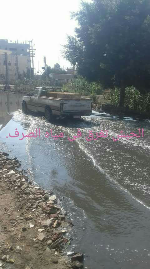 مياه الصرف تغرق شوارع في «الحبش» بالشرقية