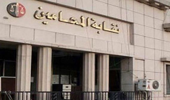 خريجو التعليم المفتوح في «الحقوق» يطلبون إدارجهم بجداول «المحامين»