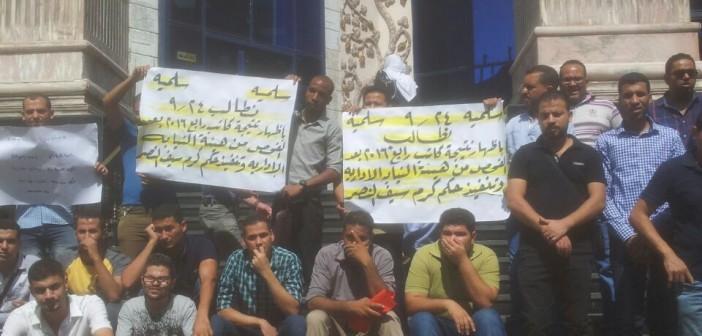 ▶️ متقدمو «كاتب رابع» بالنيابة الإدارية يتظاهرون على سلم «الصحفيين»