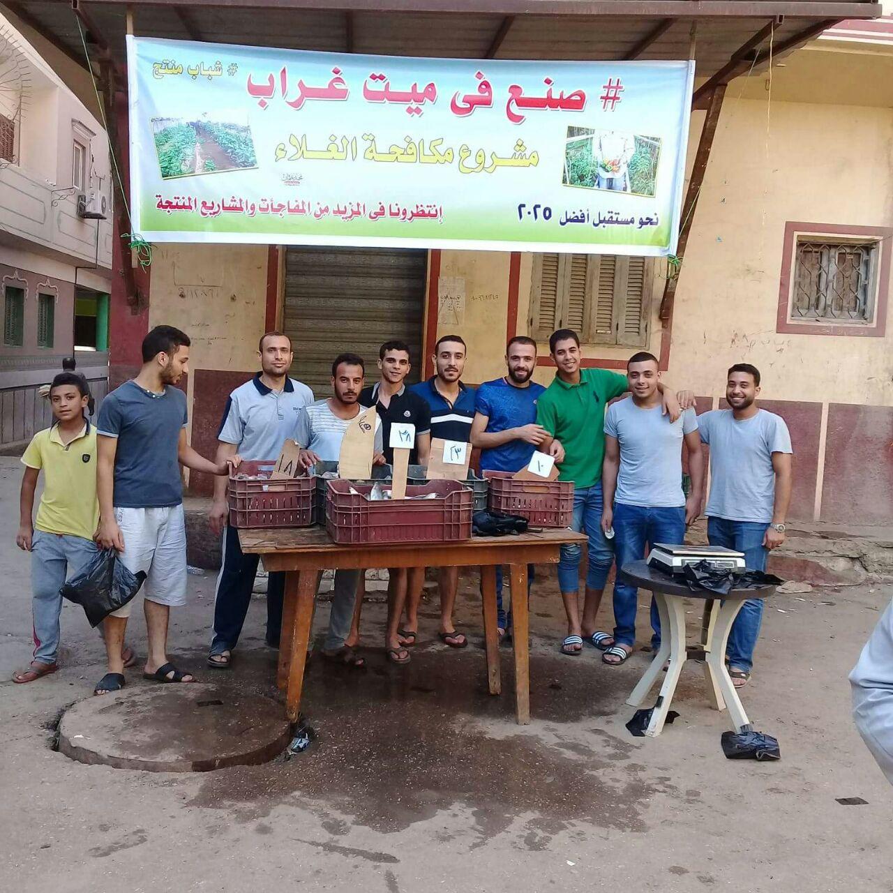 «صُنع في ميت غراب».. حملة شبابية لمكافحة الغلاء في إحدى قرى الدقهلية