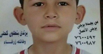 مفقودون | هشام اختفى منذ 10 سنوات في بني سويف: الطفل أصبح شابًا دون العثور عليه