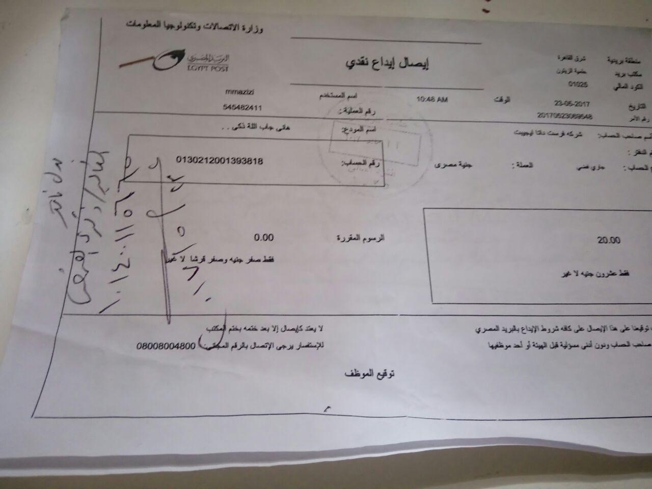 كعب داير.. «هاني» يبحث عن بطاقته التموينية بين مكاتب المسؤولين منذ شهور دون استجابة