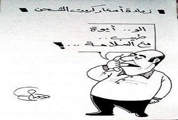 زيادة أسعار كروت الشحن (كاريكاتير)