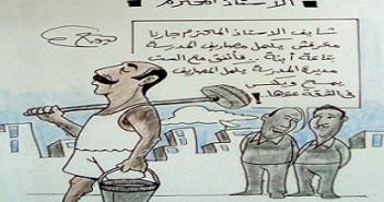 كاريكاتير.. مدارس