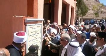 افتتاح مسجد الوادي المقدس بسانت كاترين