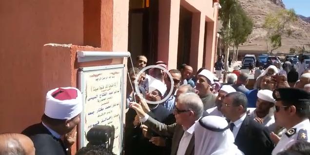فيديو.. محافظ جنوب سيناء ووزير الأوقاف يفتتحان مسجد «الوادي المقدس» بسانت كاترين