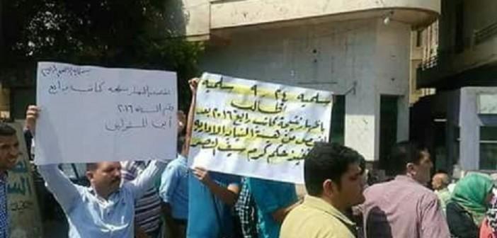 وقفة احتجاجية لمطالبة النيابة الإدارية بإعلان نتيجة مسابقة «كاتب رابع»