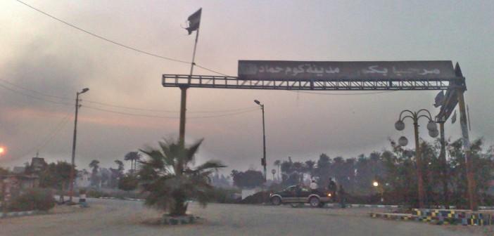 قرية بالبحيرة تدشن حملة شعبية لمكافحة المخدرات