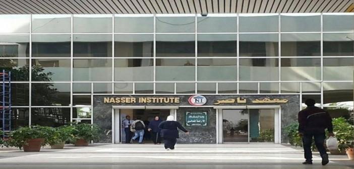 مرضى يناشدون معهد ناصر بالتراجع عن قرار صرف العلاج في الـ 2 ظهرًا