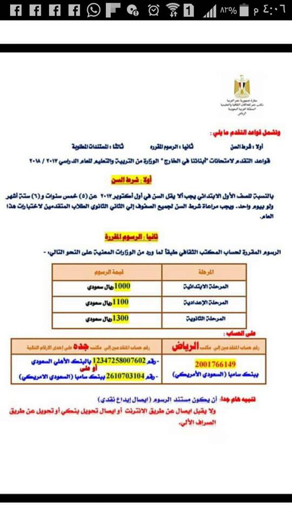 8d43a4bd-b5bf-467b-8978-c28b4bece93c