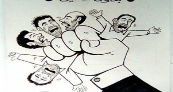 كاريكاتير.. حكومة وشعب