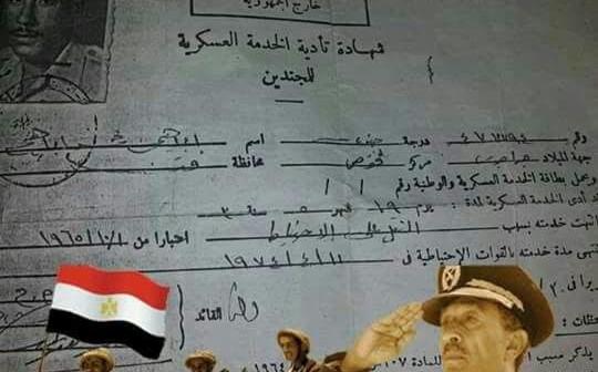 #أبطال_على_الجبهة | الرقيب إبراهيم.. بدأت خدمته بحرب اليمن وانتهت بنصر أكتوبر