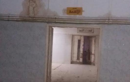 مواطن يشكو الإهمال بمستشفى التأمين الصحي بالعاشر من رمضان(صور)