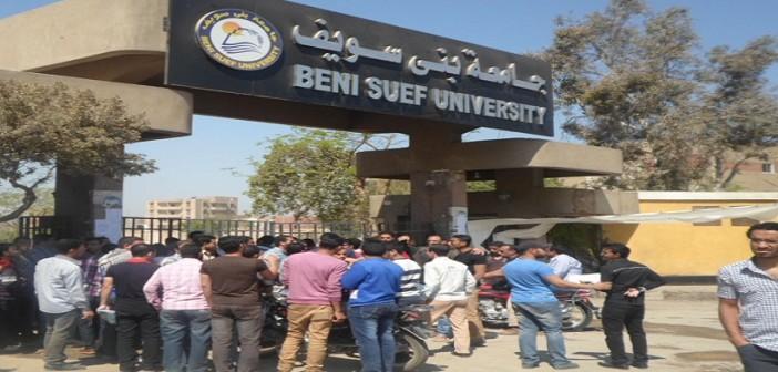 طلاب «العلوم الطبية» بجامعة بني سويف يشكون التمييز ضدهم في المصروفات