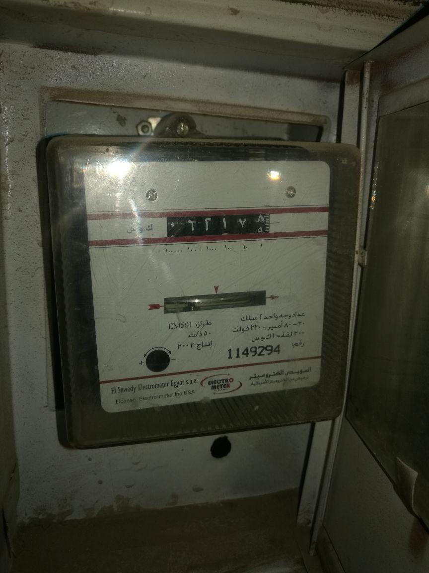 #إمسك_فاتورة | مواطن: فاتورة كهرباء نوفمبر مغايرة لقراءة عداد شقتي (صور)
