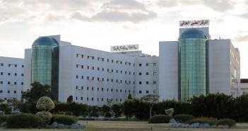 أرشيفية - المركز الطبي العالمي