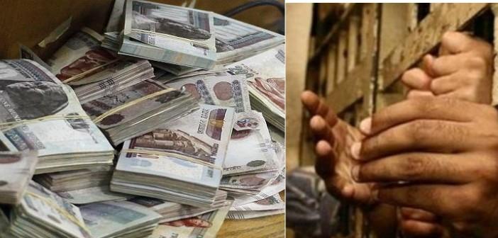 القروض شبح يطارد المتعثرين.. اكتبوا لـ«شارك» عن تجاربكم مع التعثر المالي