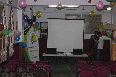 «مهاتير».. مجموعة شبابية لنشر الثقافة والسعادة في دار السلام (صور)