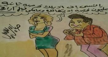 فرصة.. وأنت عاملي وليد أزارو (كاريكاتير)
