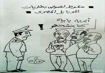 سقوط لصوص بطاريات الموبايل المصري (كاريكاتير)