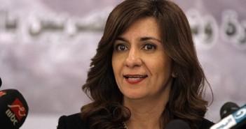نبيلة مكرم، وزير الدولة للهجرة