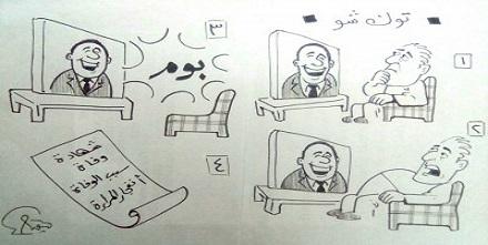 توك شو  (كاريكاتير)