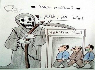 أسانسير بنها (كاريكاتير)