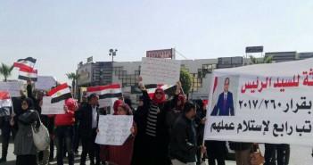 وقفة احتجاجية للمقبولين بالنيابة الإدارية للمطالبة بتسلم مهام عملهم